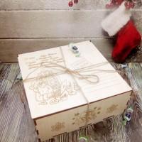 Шкатулка от Деда Мороза малая