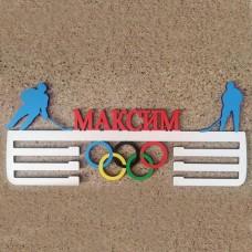 Медальница Максим
